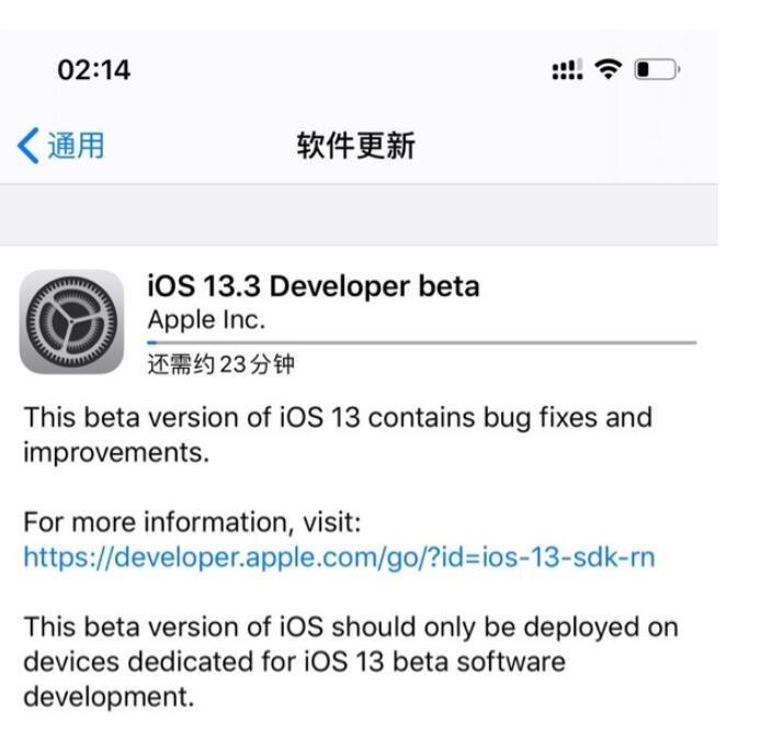 iOS 13.3.beta 1更新了哪些内容?如何更新到iOS 13.3.beta 1