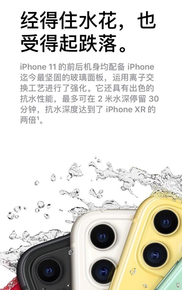 iPhone 11 玻璃面板采用的离子交换技术是什么?可以提高抗摔性吗?