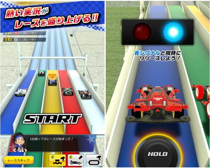 《迷你四驱车 超速大赛》宣布开启预先注册获得