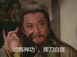 国风武侠《新笑傲江湖》11.7开测,欲练神功…咳,我们是正经江湖!