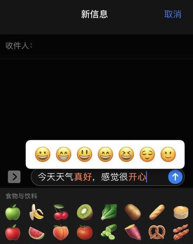 iOS 13 中 5 个简单又实用的小技巧