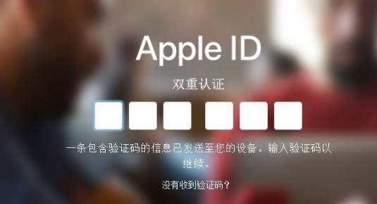苹果双重认证可以关吗?如何关闭双重认证?