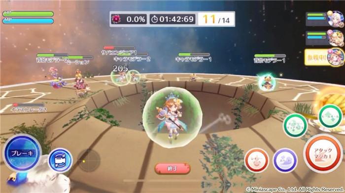 《滚动球体》宣布决定延期推出 以完善游戏内容