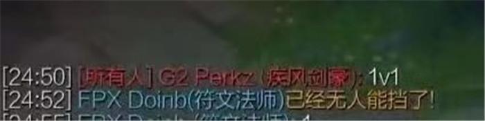 FPX拿下《英雄联盟》S9总冠军 打野小天一战封神