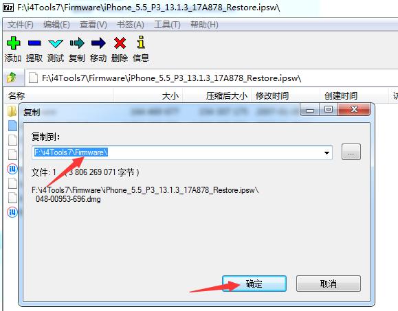 ipcc文件制作方法