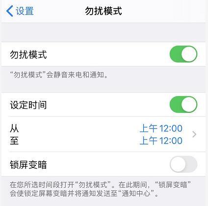 iPhone 11 如何设置拦截骚扰电话?