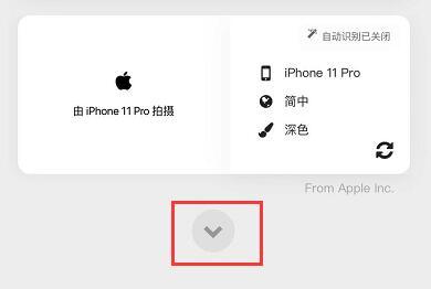 如何为 iPhone 拍摄的照片添加带有机型的水印?