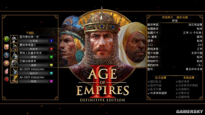 《帝国时代2:决定版》游民评测8.5 20年后的新生
