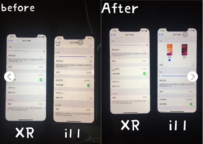 iPhone11 屏幕严重偏黄怎么办?