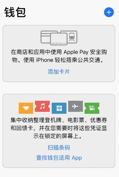 iPhone 解锁时出现白框,输入锁屏密码无法成功解锁怎么办?