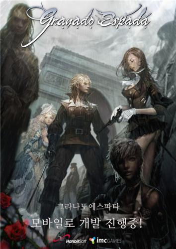 HanbitSoft宣布开发《GE 王者之剑》手机版新作