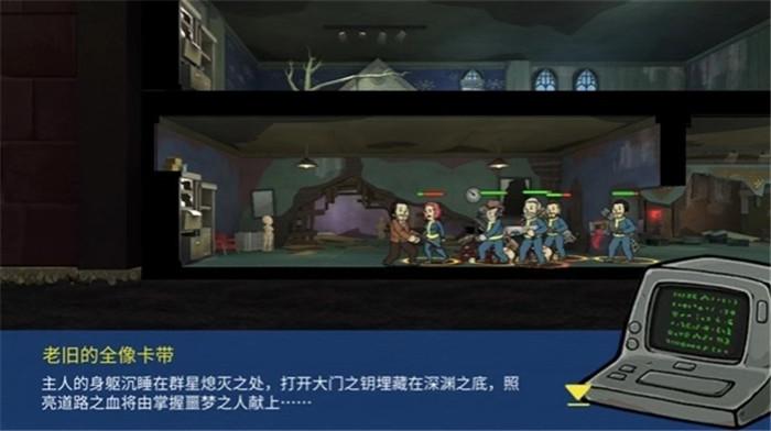 开发组走心发糖 《辐射:避难所Online》也玩起了克苏鲁梗
