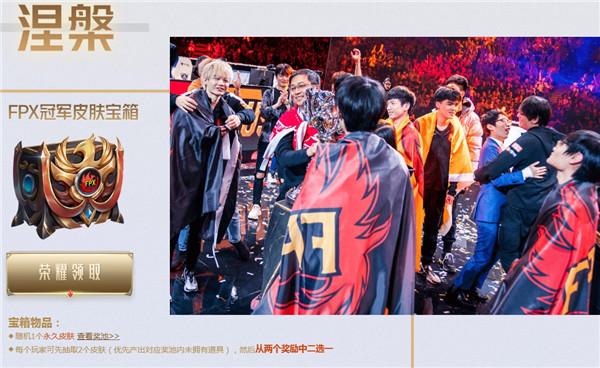 爱思游报44期:LOL冠军庆典开启,守望先锋胜诉!