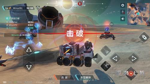重装上阵11.22开测,建造无敌战车来场实时竞技