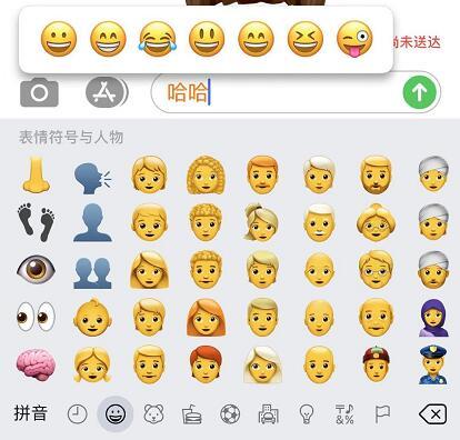 iOS 13 中自带键盘的使用技巧