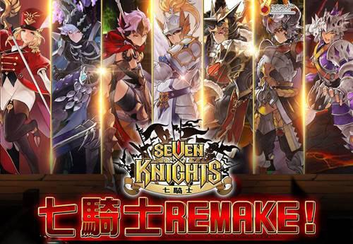 《七骑士:Revolution》实机试玩,带领骑士团展开冒险吧!