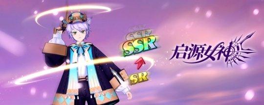 3D次世代奇幻RPG《启源女神》11.28全平台公测