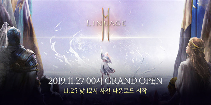 《天堂2 M》即将正式上线 11月25日开放预下载