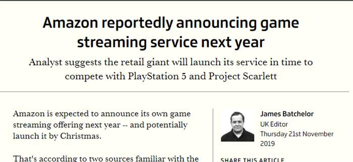 消息人士透露亚马逊明年将正式入局云游戏行业