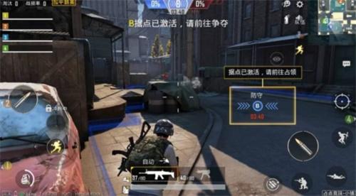 战术攻防枪法对决 《和平精英》占点竞技新模式来袭