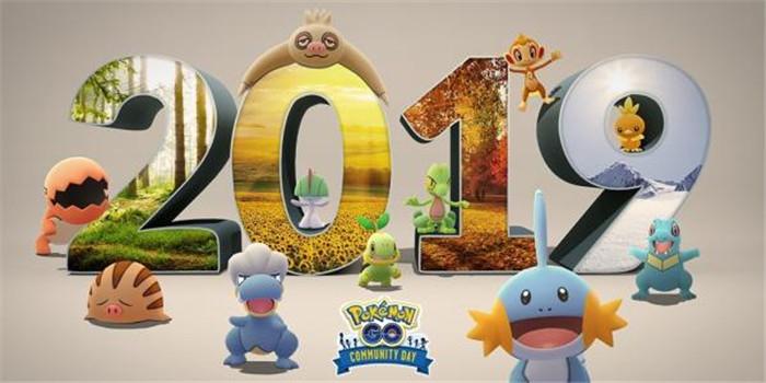 《Pokémon GO》12月社群日将首次出现特殊调查
