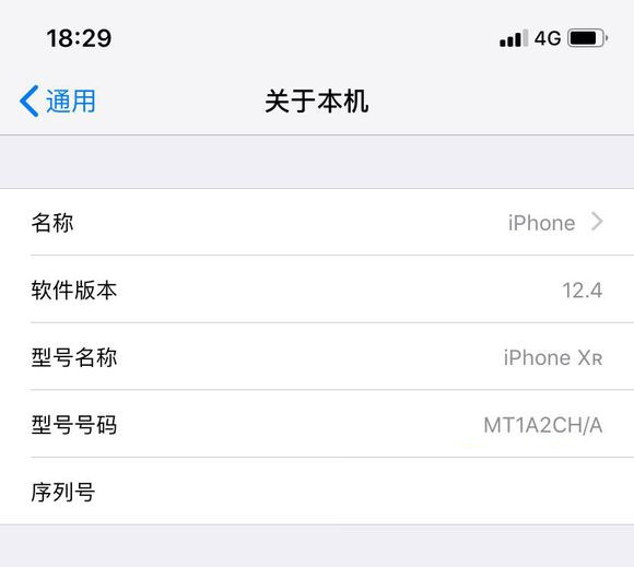 购机需谨慎,教你辨别 iPhone XR 改装的 iPhone 11