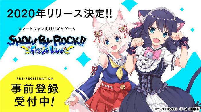 新乐队登场 《SHOW BY ROCK!!》宣布推出手游新作