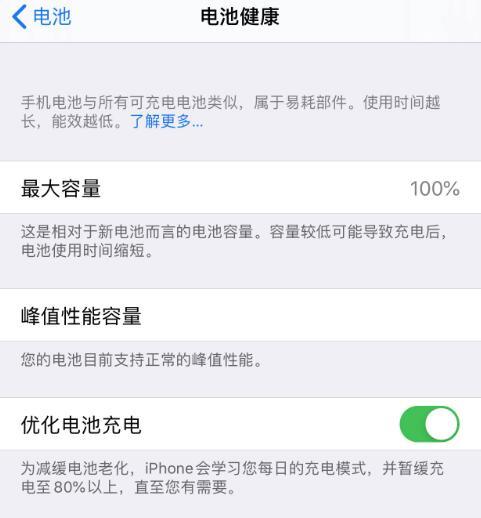 """苹果已放弃""""五福一安"""",你还有必要坚持吗?"""
