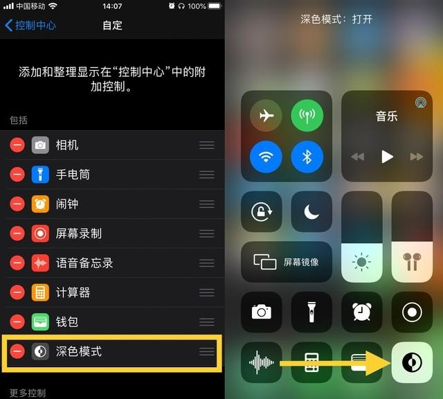 iPhone 11 的 4 个隐藏使用技巧,让你的手机更好用