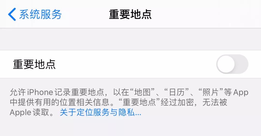 iPhone 设置中 9 个细节,关闭后不影响使用还能增加续航