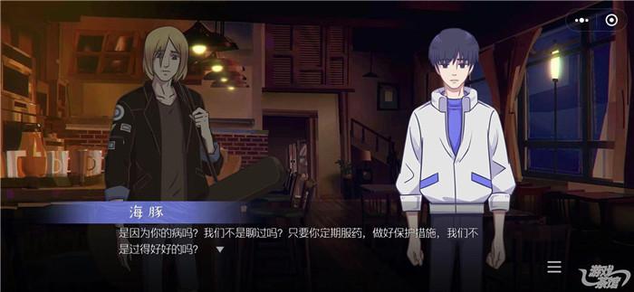 中国首款防艾科普小游戏《蓝桥咖啡馆》正式上线微信小游戏平台