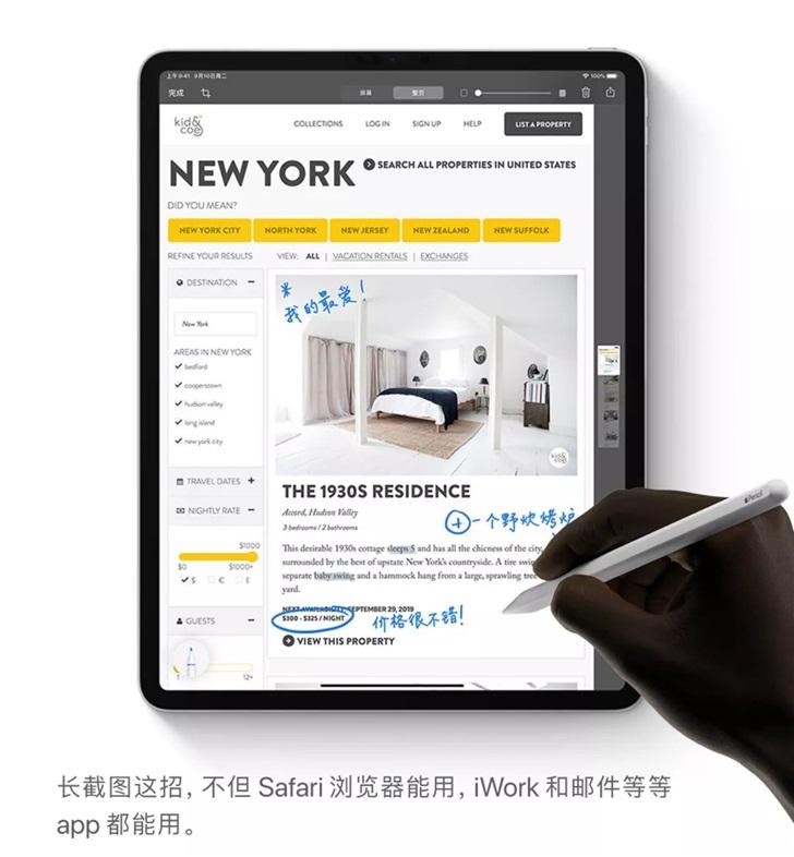 苹果:有了 iPadOS,四舍五入就是一台新 iPad