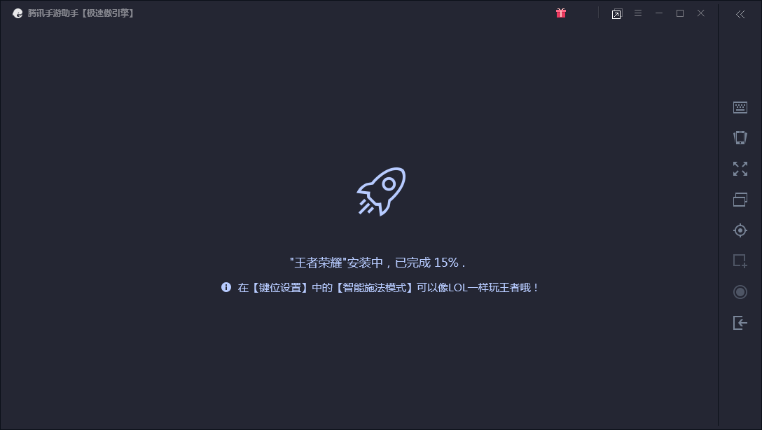爱思助手v7.98.09版新增【手游助手】,电脑也可以玩手机游戏!