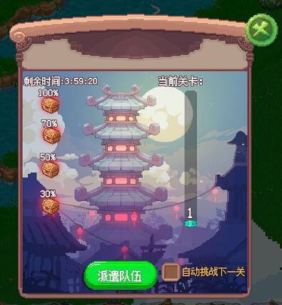 《像素魏蜀吴:东吴长歌》11.28终于要见面了