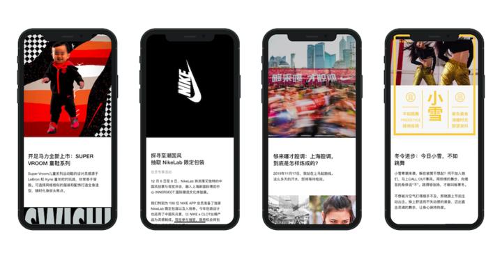 应用推荐 | 耐克上架全新 iOS 应用「Nike」,汇集官方福利