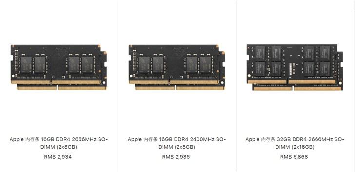 苹果官网上架内存条:32GB*2 售价 8802 元