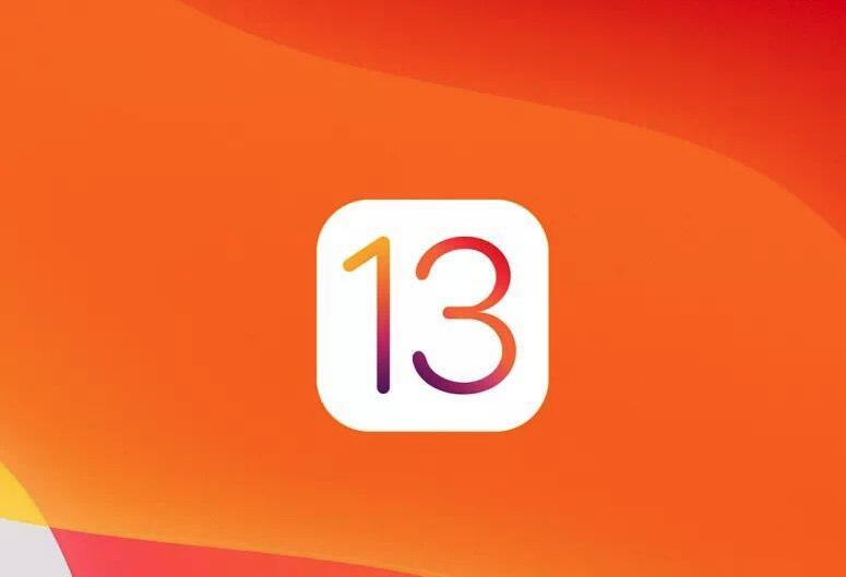 iOS 13 大更新曝光:苹果或将要调整位置权限