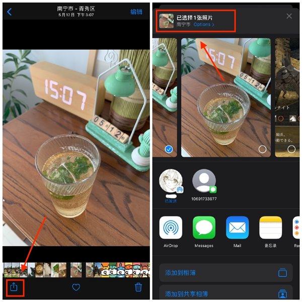 苹果实用技巧:微信发图片会泄露位置等隐私信息吗