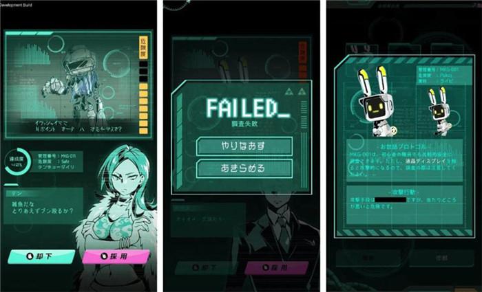 《鸟笼》外传游戏《虫笼》Android版正式推出