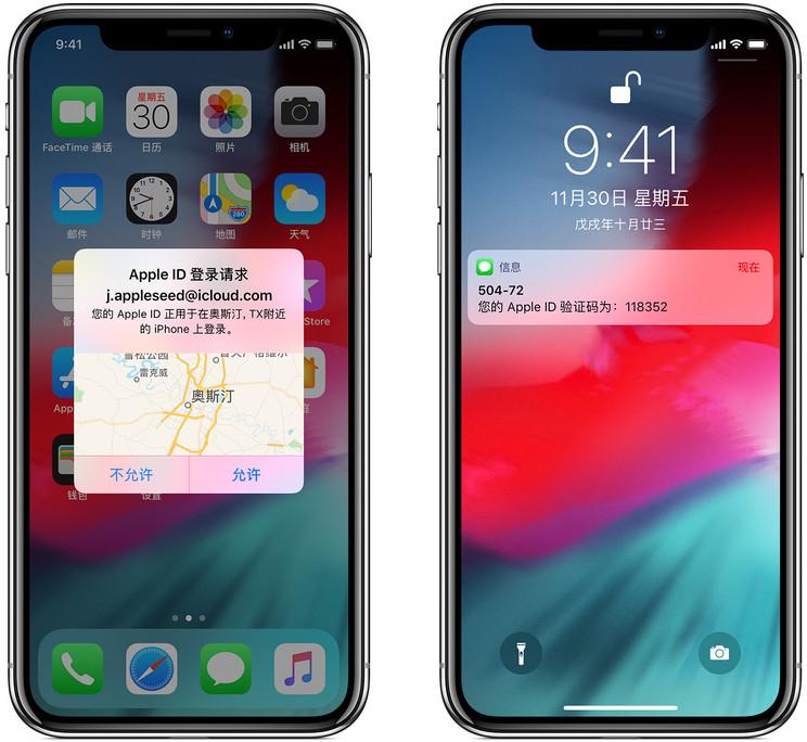 苹果实用技巧:iPhone 丢失后无法接受双重验证码怎么办