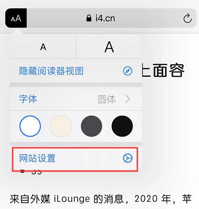 Safari 浏览器小技巧:轻松获取重要内容