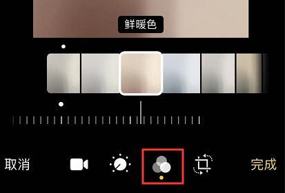 iOS 13 使用技巧:强大的视频编辑功能