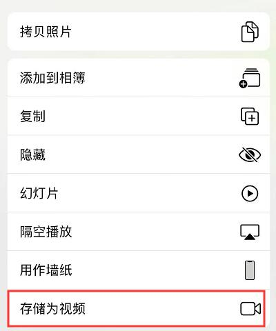 iOS 13 还有哪些隐藏的实用功能?