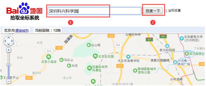 爱思助手虚拟定位地图加载失败后如何正常修改虚拟定位