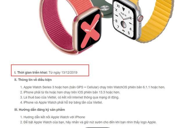 iOS 13.3 正式版本周发布,提前了解有哪些新内容