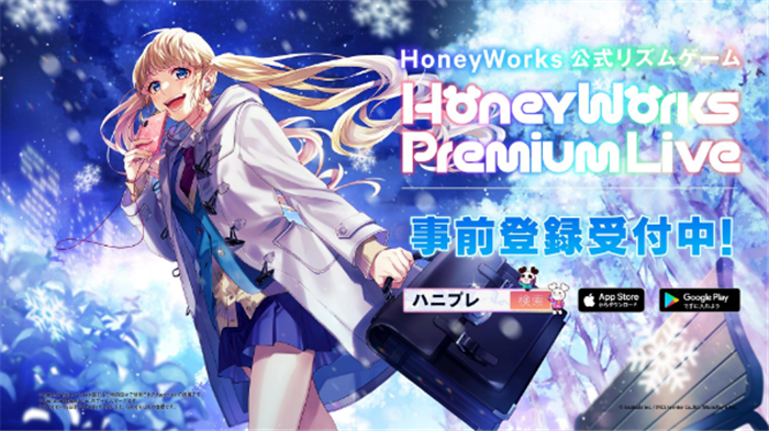 HoneyWorks宣布推出音游《HoneyWorks Premium Live》