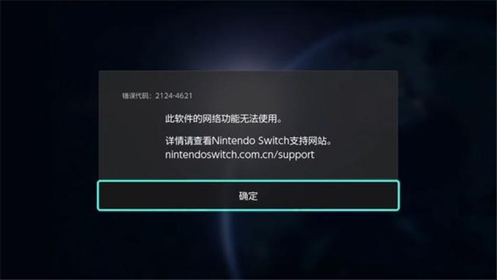 锁服不锁卡 独家首发腾讯国行Switch主机全面评测