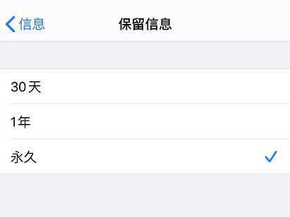 iOS 13 批量删除信息的三种方法