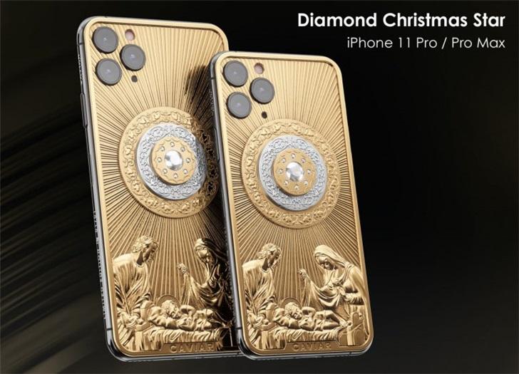Caviar 推出 iPhone 11 Pro/Max 圣诞定制版,最高售价 90 万元
