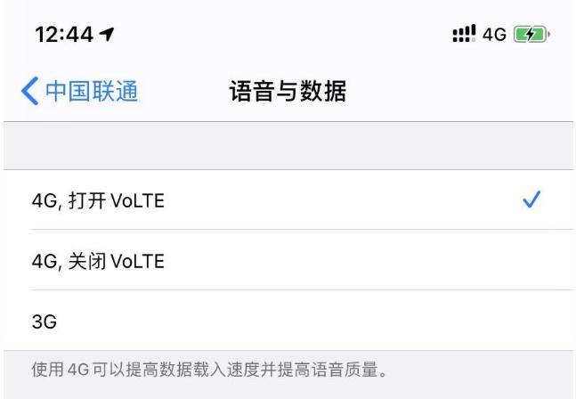 iOS13.3正式版使用感受怎么样?还耗电杀后台吗?